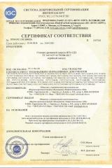 26 Нефтегазкомплекс-ЭХЗ (СДЗ)