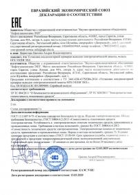 Декларация УКПВ по 2025.03.12