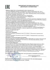Декларация_о_соответствии_СКМ