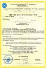 1370 (1302) Макет СС Нефтегазкомплекс-ЭХЗ(ИПКЗ)_Page1