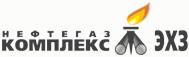 НПО Нефтегазкомплекс-ЭХЗ