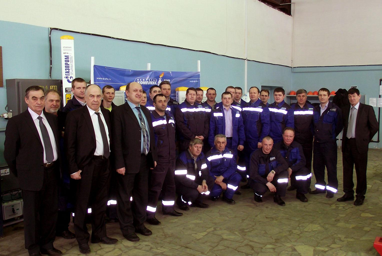 Лучший специалист противокоррозионной защиты ООО «Газпром трансгаз Москва»