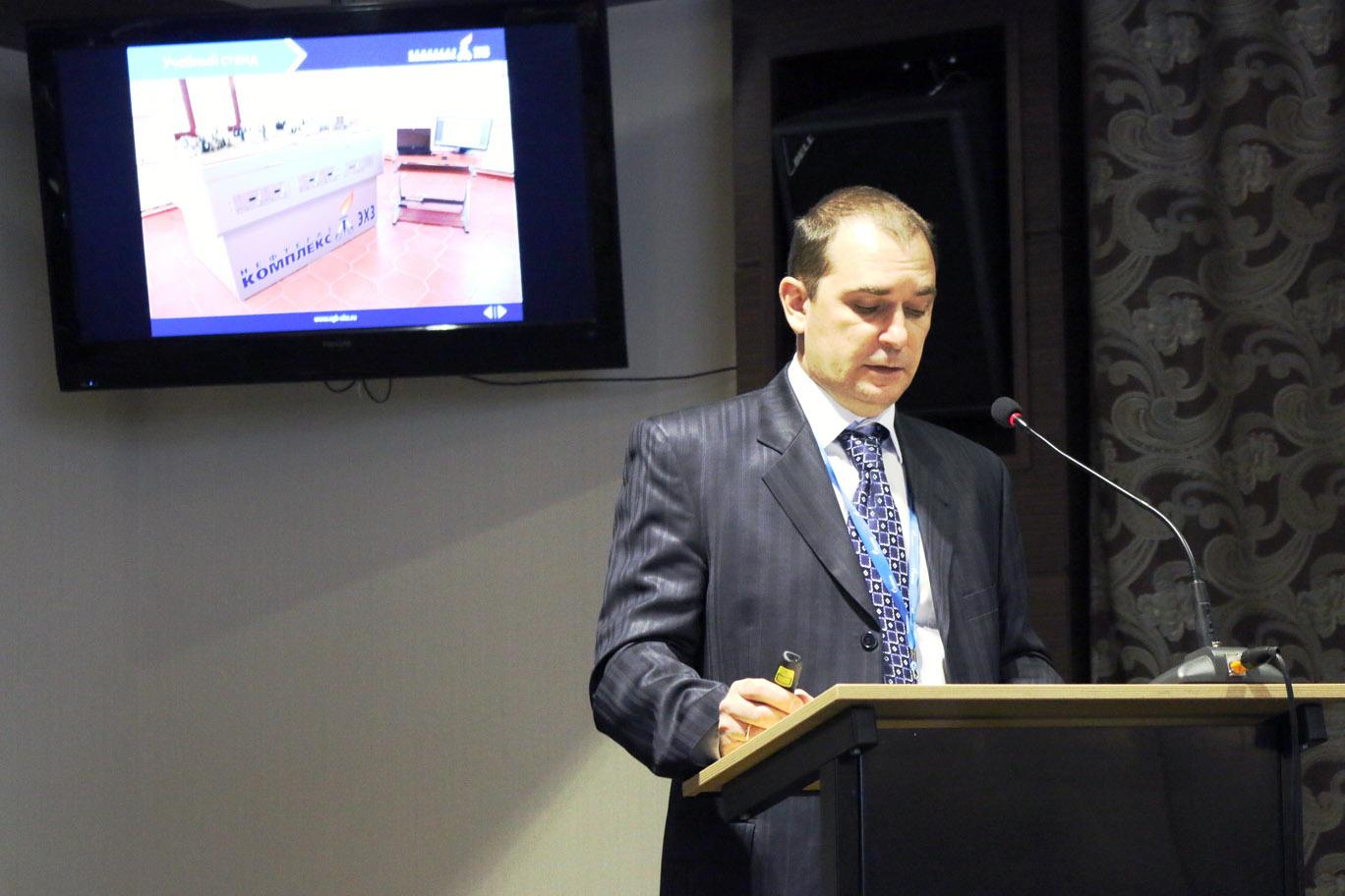 Отраслевое совещание г. Казань 2017 г.