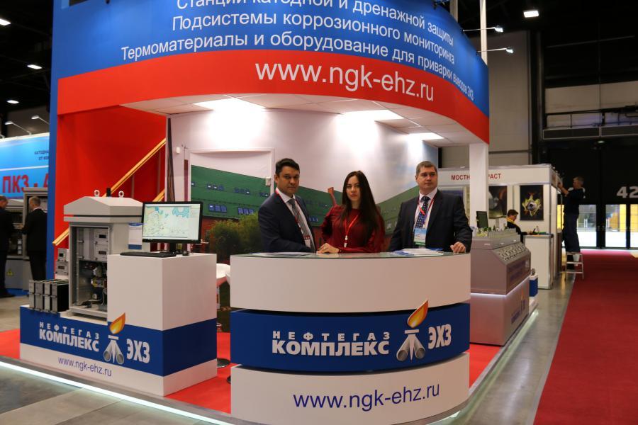 VII Петербургский международный газовый форум