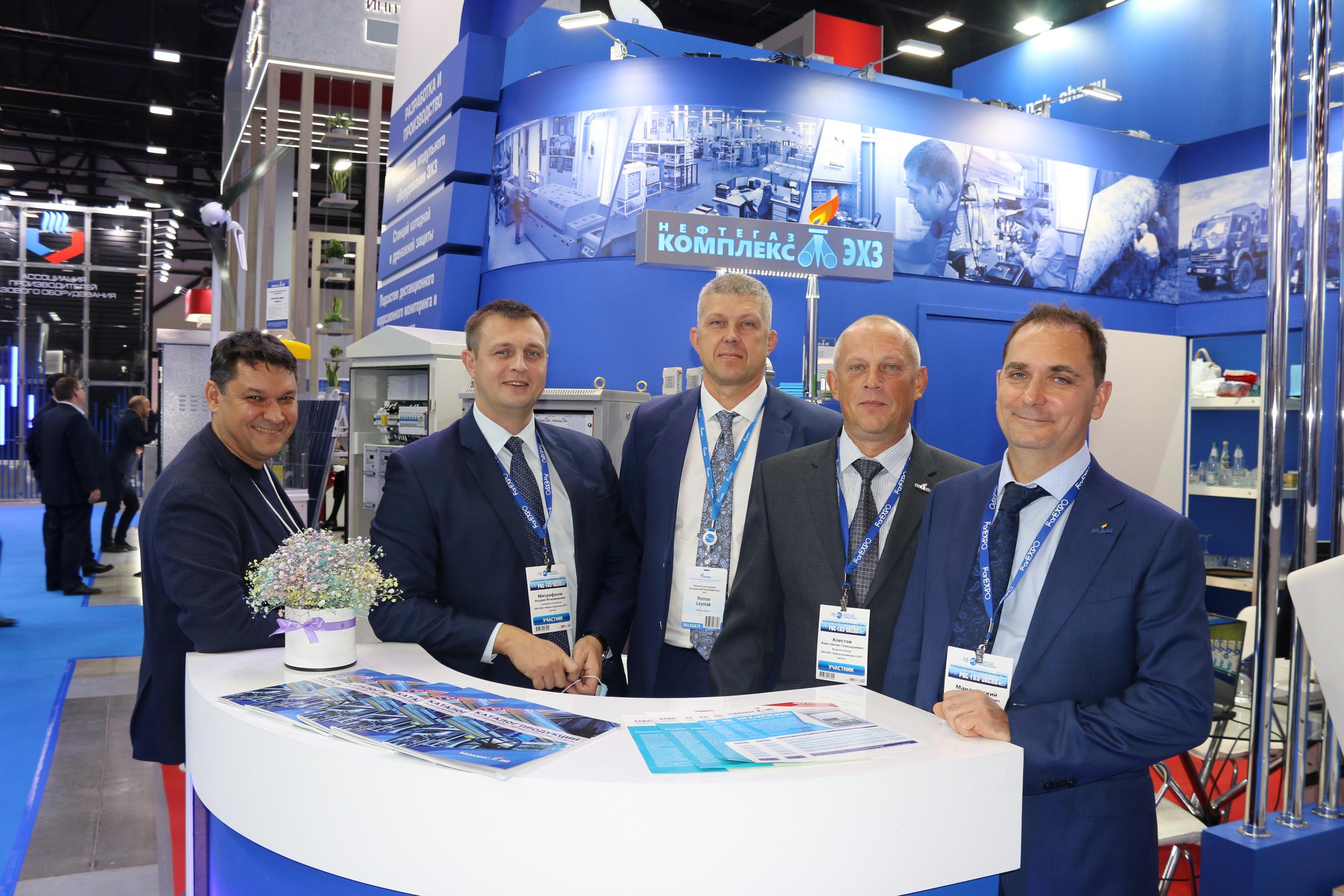 X Петербургский юбилейный международный Газовый Форум