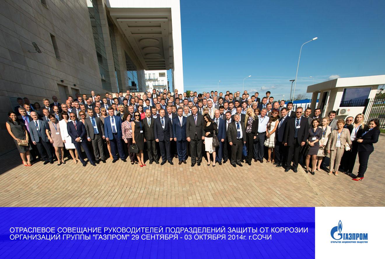 ООО «НПО «Нефтегазкомплекс-ЭХЗ» — генеральный спонсор