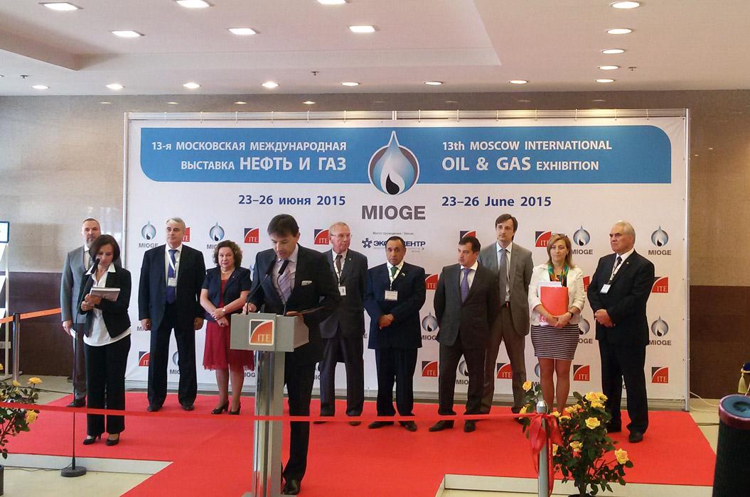 Выставка «Нефть и газ 2015»
